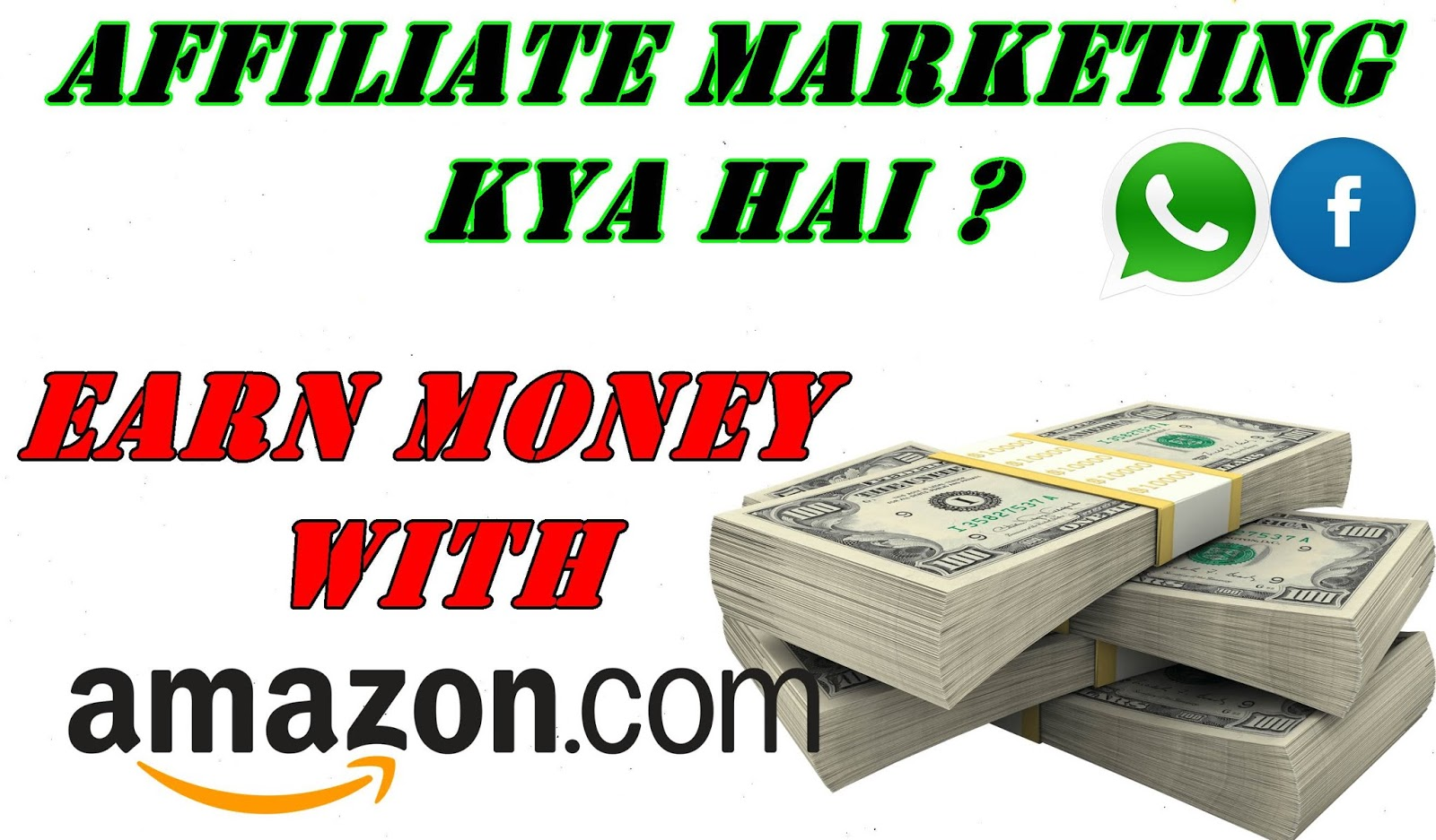 affiliate marketing se paise kaise kamaye hindi full tutorial