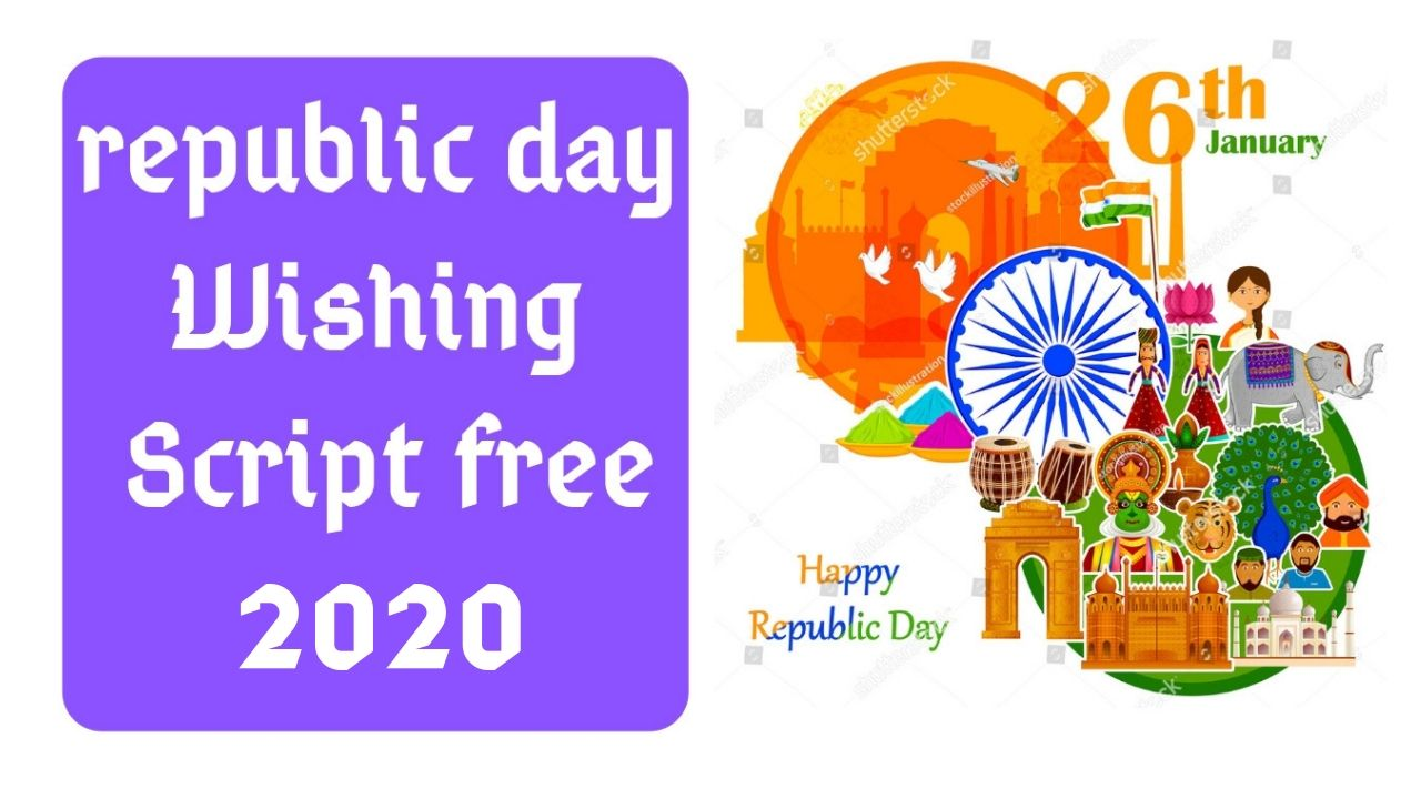 Republic Day viral script free download 2020 26 january