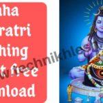 shivratri viral wishing script download