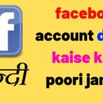 facebook account delete kaise kare