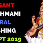 Vasant Panchmami Wishing Script For Blogger 2020