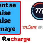 Mcent Browser Se Paise Kaise Kamaye
