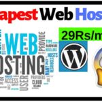 cheapest web hosting india hindi