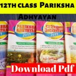 Physics Pariksha Adhyayan 2019 12th PDF File