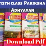 Math Pariksha Adhyayan 2019 12th PDF File