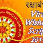 raksha bandhan viral script download