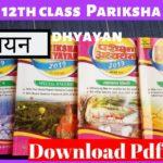 Chemistry Pariksha Adhyayan 2019 12th PDF File