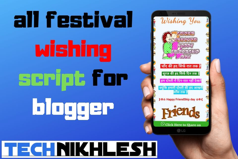 all festival wishing script for blogger free download