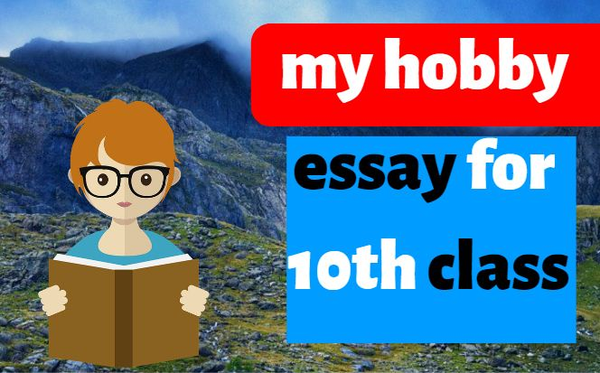 my hobby essay for 10th class