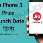 jio phone 3 price in india