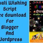 Diwali Wishing Script