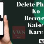mobile se delete photo ko kaise recover kare
