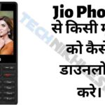 jio phone me movie download kaise kare