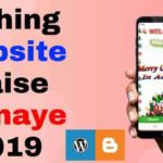 Wishing Website Kaise Banaye