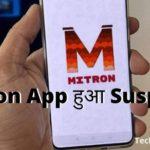 Mitron App Suspend